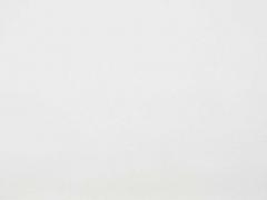 RESTSTÜCK 14 cm beschichtete Baumwolle Luisa, weiß