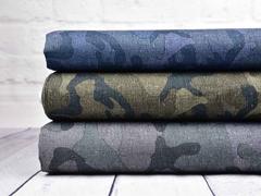 wasserabweisender Stoff Outdoor Camouflage, grau