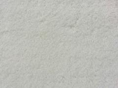 RESTSTÜCK 47 cm butterweiches Fellimitat Plüsch cremeweiß