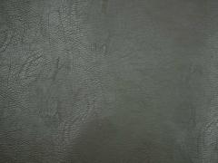Vintage Lederimitat geprägte Optik, khaki