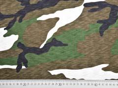 Interlock Camouflage, khaki