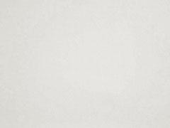 RESTSTÜCK 58 cm Baumwollsatin uni elastisch, creme