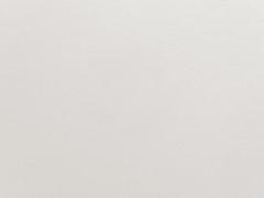 Leder Imitat Meterware - cremeweiß
