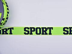 Gummiband Sport 32 mm breit, schwarz neon gelb