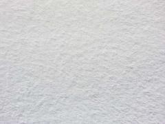 Handtuch Frottee, weiss