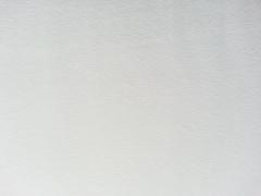 RESTSTÜCK 45 cm Jersey Weiss