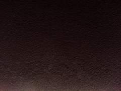RESTSTÜCK 43 cm Jersey - dunkelbraun